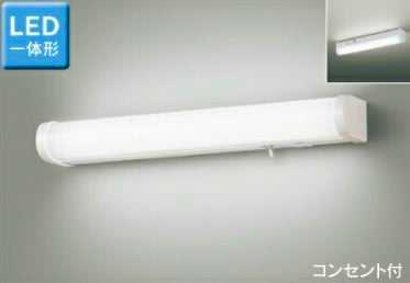 LEDB87003N-LS 東芝ライテック 20タイプ 流し元灯 [LED昼白色] あす楽対応