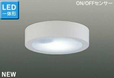 LEDG87034YN-LS 東芝ライテック ON/OFFセンサー付 小形シーリングライト [LED昼白色]
