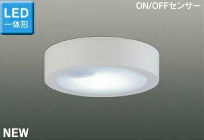 LEDG87035YN-LS 東芝ライテック ON/OFFセンサー付 小形シーリングライト [LED昼白色] あす楽対応