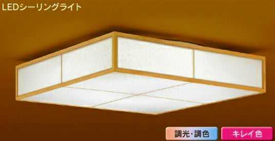 LEDH81581-LC 東芝ライテック 草こよみ キレイ色kireiro 和風シーリングライト [LED][~8畳] あす楽対応