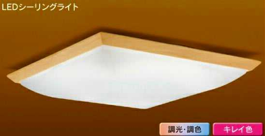 LEDH82588N-LC 東芝ライテック 和趣わしゅ キレイ色kireiro 和風シーリングライト [LED][~12畳]