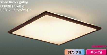 LEDH82746LC-LT4 東芝ライテック HEMS対応 FEMINITY キレイ色kireiro シーリングライト [LED][~12畳]