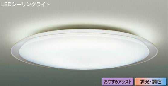 LEDH82801-LC 東芝ライテック ワイド調色 FROSTRINGフロストリング シーリングライト [LED][~12畳] あす楽対応