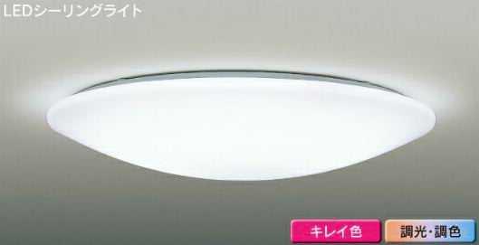LEDH84510-LC 東芝ライテック SOPLANOTE ソプラノート キレイ色kireiroシーリングライト [LED][~10畳] あす楽対応