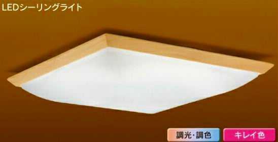 LEDH84588-LC 東芝ライテック 和趣わしゅ キレイ色kireiro 和風シーリングライト [LED][~10畳]