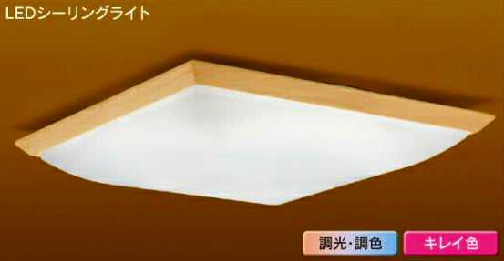 LEDH86588-LC 東芝ライテック 和趣わしゅ キレイ色kireiro 和風シーリングライト [LED][~14畳]