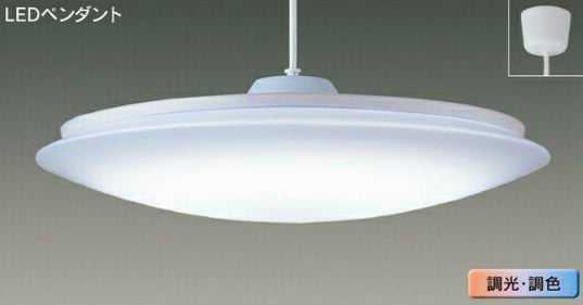 LEDP80021-LC 東芝ライテック 調光・調色タイプ コード吊ペンダント [LED][~6畳] あす楽対応