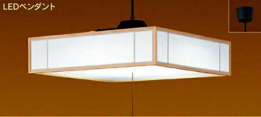 LEDP82003PW-LD 東芝ライテック 白香しらか 和風コード吊ペンダント [LED昼白色][~12畳] あす楽対応