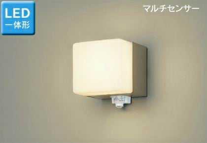 LEDB87910YL-LS 東芝ライテック マルチセンサー付 アウトドアポーチライト [LED電球色][ウォームシルバー]