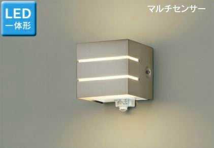 LEDB87911YL-LS 東芝ライテック マルチセンサー付 アウトドアポーチライト [LED電球色][ウォームシルバー]