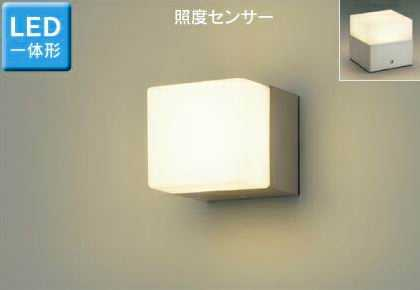 LEDB87914YL-LS 東芝ライテック 照度センサー付 アウトドアポーチライト・門柱灯 [LED電球色][ウォームシルバー]