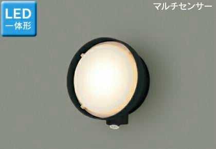 LEDB87920YLK-LS 東芝ライテック LEDB87920YL(K)-LS マルチセンサー付 アウトドアポーチライト [LED電球色][ブラック]