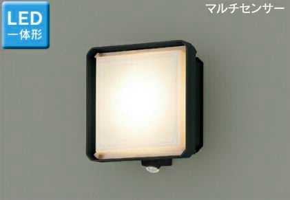 LEDB87922YLK-LS 東芝ライテック LEDB87922YL(K)-LS マルチセンサー付 アウトドアポーチライト [LED電球色][ブラック]
