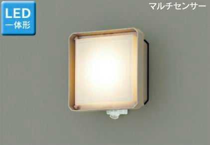 LEDB87922YLS-LS 東芝ライテック LEDB87922YL(S)-LS マルチセンサー付 アウトドアポーチライト [LED電球色][ウォームシルバー]