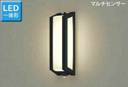 LEDB87930YLK-LS 東芝ライテック LEDB87930YL(K)-LS マルチセンサー付 アウトドアポーチライト [LED電球色][ブラック]