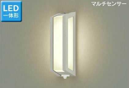 LEDB87930YLS-LS 東芝ライテック LEDB87930YL(S)-LS マルチセンサー付 アウトドアポーチライト [LED電球色][シルバー]