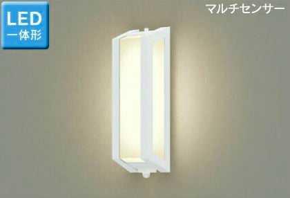 LEDB87930YLW-LS 東芝ライテック LEDB87930YL(W)-LS マルチセンサー付 アウトドアポーチライト [LED電球色][ホワイト]