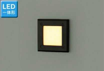 LEDB87938LK-LS 東芝ライテック LEDB87938L(K)-LS アウトドアフットライト [LED電球色][ブラック] あす楽対応