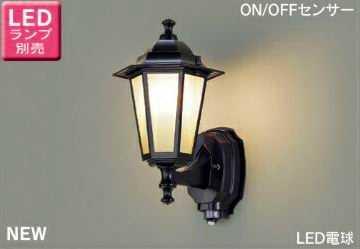 LEDB88940YK 東芝ライテック LEDB88940Y(K) ON/OFFセンサー付 アウトドアポーチライト [LED][ブラック][ランプ別売]