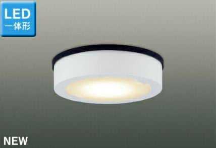 LEDG87935LW-LS 東芝ライテック LEDG87935L(W)-LS アウトドア軒下灯・ポーチライト [LED電球色][ピュアホワイト] あす楽対応