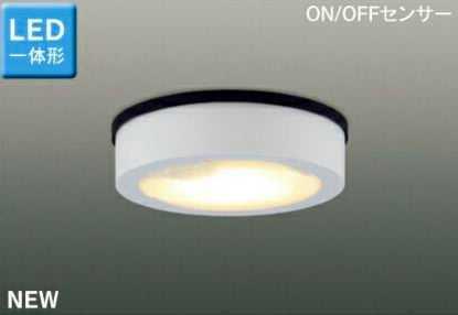 LEDG87935YLW-LS 東芝ライテック LEDG87935YL(W)-LS ON/OFFセンサー付 アウトドア軒下灯 [LED電球色][ピュアホワイト] あす楽対応