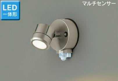 LEDS87900YLS-LS 東芝ライテック LEDS87900YL(S)-LS マルチセンサー付 アウトドアスポットライト [LED電球色][ウォームシルバー]