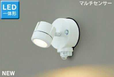 LEDS87900YLW-LS 東芝ライテック LEDS87900YL(W)-LS マルチセンサー付 アウトドアスポットライト [LED電球色][ホワイト]