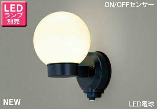 LEDB88929YN 東芝ライテック LED屋外ブラケット ON/OFFセンサー
