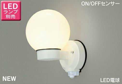LEDB88929YWN 東芝ライテック LED屋外ブラケット ON/OFFセンサー