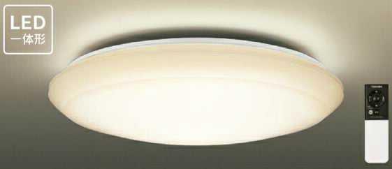 LEDH80379NL-LD 東芝ライテック LEDシーリングライト [リモコン付][~6畳][電球色][調光] あす楽対応