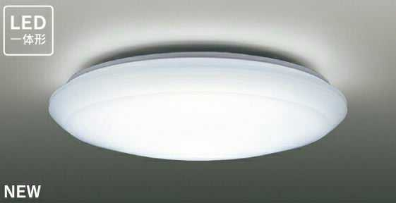 LEDH84381W-LD 東芝ライテック LEDシーリングライト [昼白色][リモコン別売][~10畳][連続調光] あす楽対応