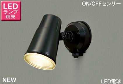 LEDS88900YKM 東芝ライテック LED屋外小形シーリング ON/OFFセンサー あす楽対応