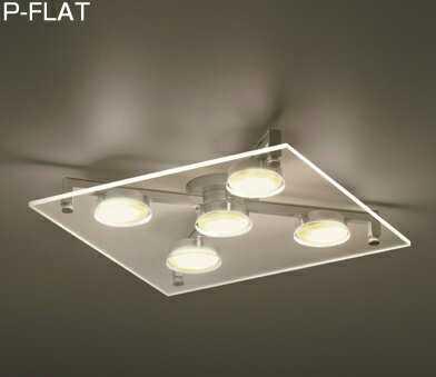 325L-941C ヤマギワ P-FLAT 5灯 シーリングライト [LED][クリア]