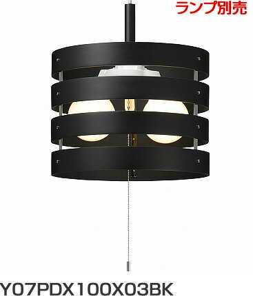 Y07PDX100X03BK ヤザワ ブラックウッドセード 木製コード吊2灯ペンダントライト [E26]