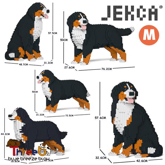 JEKCA ジェッカブロック ホビー 在庫一掃売り切りセール パズル 立体パズル 期間限定 ThreeB スリービー ドッグ マウンテン CM19BMD02~5 Mサイズ バーニーズ