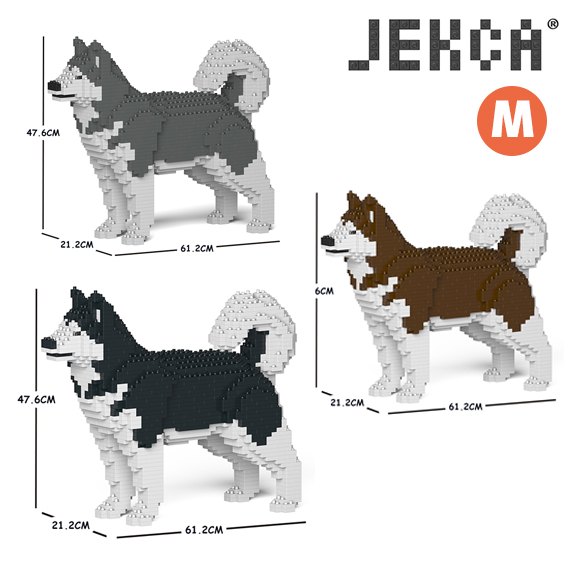 JEKCA ジェッカブロック (Mサイズ) アラスカン·マラミュート CM19PT51