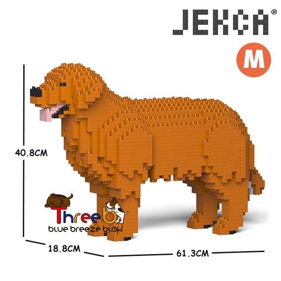 JEKCA ジェッカブロック 推奨 お気に入り ホビー パズル ブロック 立体パズル ThreeB Mサイズ ゴールデン CM19PT14-M01 レトリバー スリービー