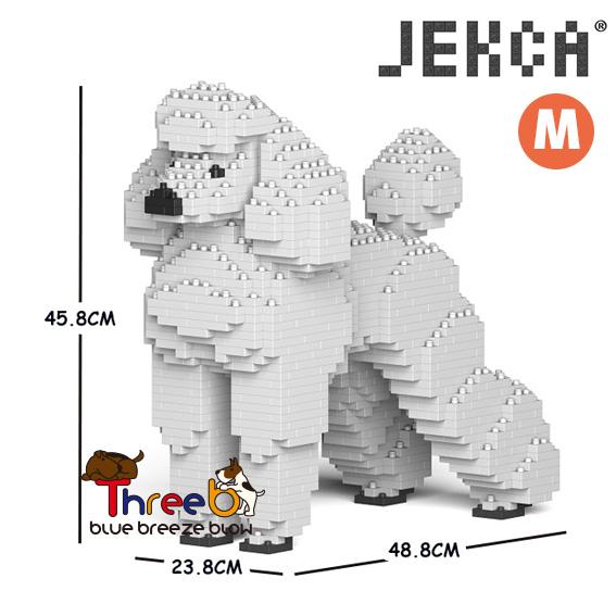 JEKCA ジェッカブロック ホビー パズル 高級な 立体パズル ブロック 売店 スタンダードプードル スリービー ThreeB CM19PT04-S01 Mサイズ