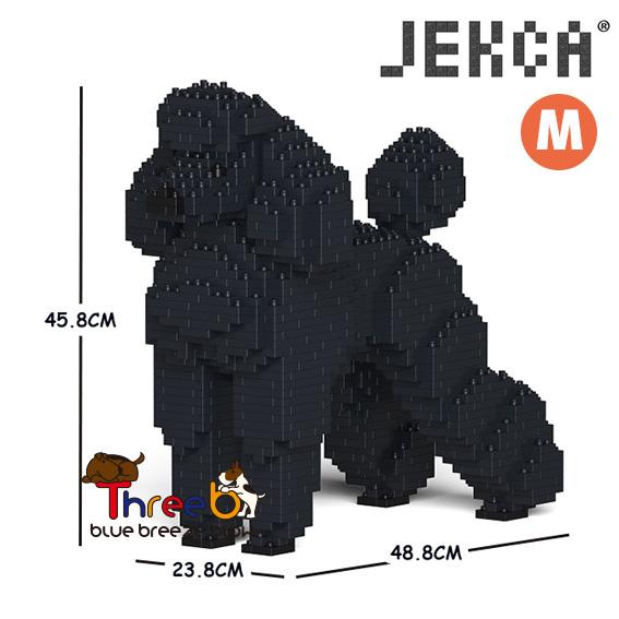 JEKCA ジェッカブロック ※アウトレット品 ホビー パズル 立体パズル ブロック Mサイズ スタンダードプードル ThreeB CM19PT04-M01 正規品 スリービー