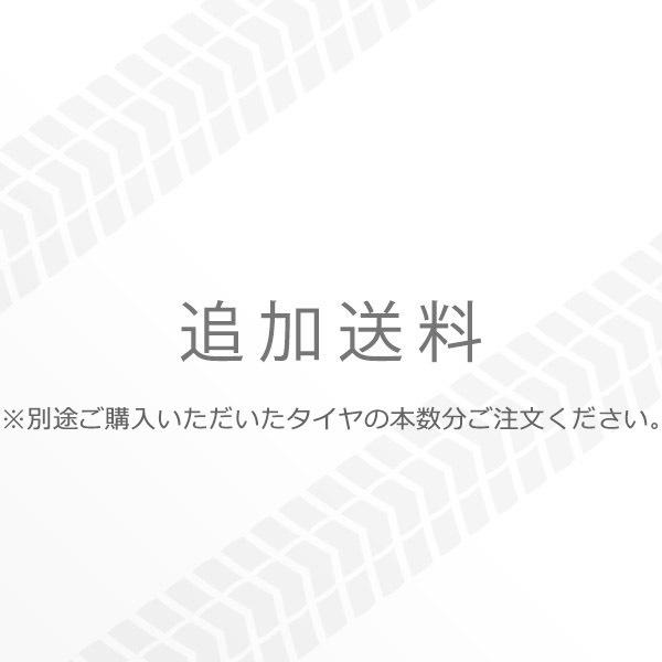 追加送料_沖縄県(本島全域)
