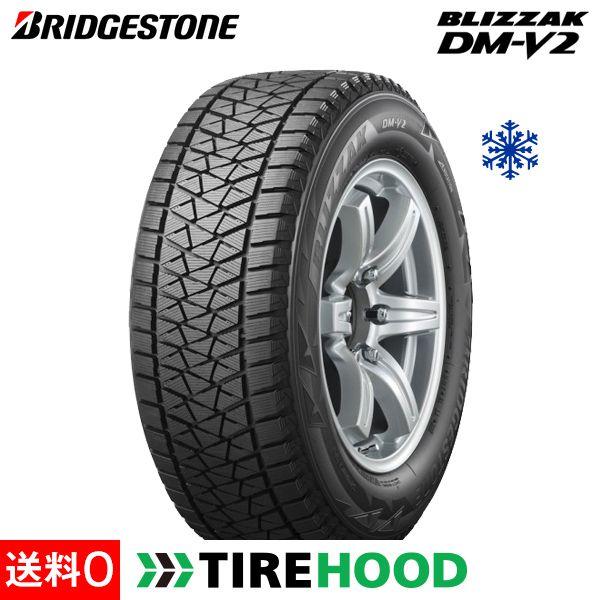 ブリヂストン ブリザック DM-V2 215/70R16 100Q タイヤ単品4本セット スタッドレスタイヤ