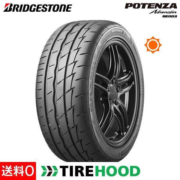 ブリヂストン ポテンザ Adrenalin RE003 215/45R17 91W サマータイヤ単品4本セット | タイヤ サマータイヤ サマータイヤ4本 夏タイヤ 夏用タイヤ タイヤ4本 プリウス