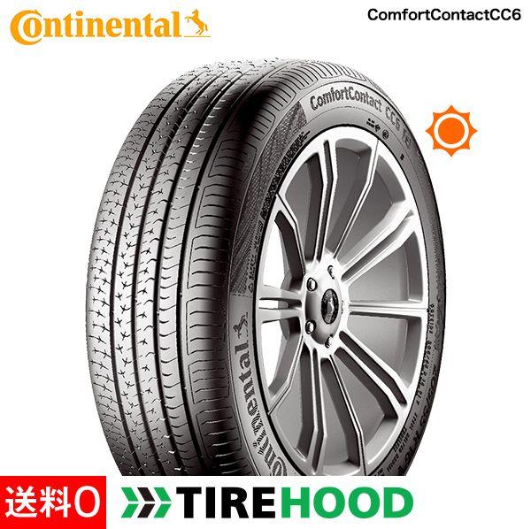 コンチネンタル コンフォートコンタクト ComfortContactCC6 215/60R16 95V タイヤ単品1本 サマータイヤ