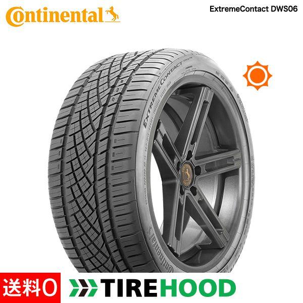 コンチネンタル エクストリームコンタクト ExtremeContact DWS06 245/35R20 95Y タイヤ単品1本 サマータイヤ