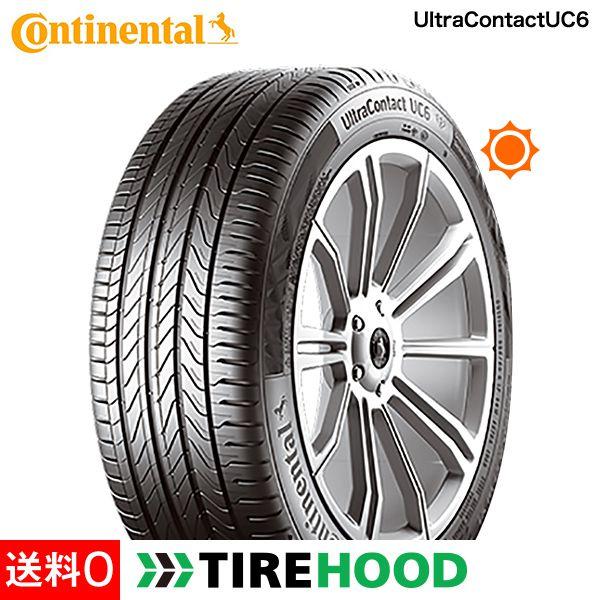 コンチネンタル ウルトラコンタクト UltraContact UC6 215/55R17 94W サマータイヤ単品4本セット | タイヤ サマータイヤ サマータイヤ4本 夏タイヤ 夏用タイヤ タイヤ4本
