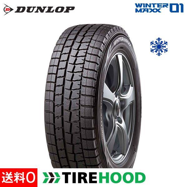 ダンロップ ウィンターマックス WM01 205/55R17 91Q タイヤ単品1本 スタッドレスタイヤ