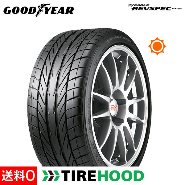 グッドイヤー イーグル REVSPEC RS-02 225/40R18 88W タイヤ単品1本 サマータイヤ