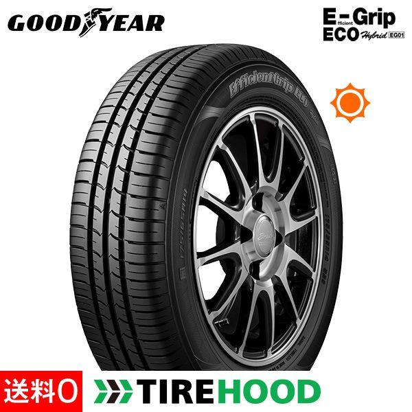 グッドイヤー エフィシエント E-Grip Eco EG-01 215/60R16 95H サマータイヤ単品4本セット   タイヤ サマータイヤ サマータイヤ4本 夏タイヤ 夏用タイヤ タイヤ4本