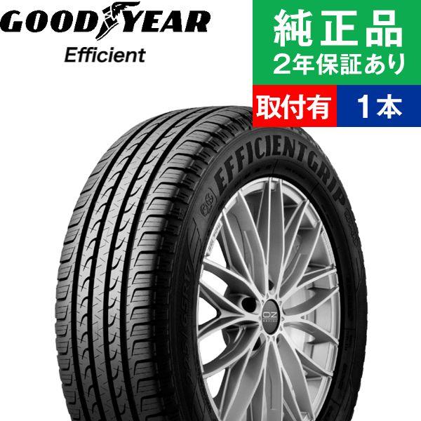 【取付工賃込】グッドイヤー エフィシエント E-Grip SUV HP01 175/80R16 タイヤ単品1本 サマータイヤ