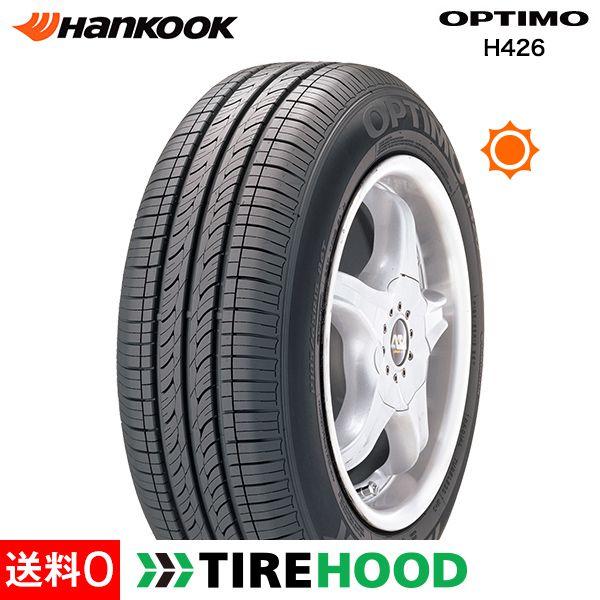 ハンコック オプティモ H426 195/50R16 タイヤ単品1本 サマータイヤ